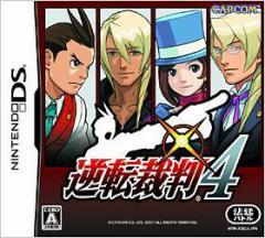 中古ゲーム/ DS ソフト / 逆転裁判4 通常版 NTR-P-AGCJ 2500円以上送料無料