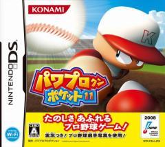 中古ゲーム/ DS ソフト / パワプロクンポケット 11 NTR-P-CXIJ 2500円以上送料無料