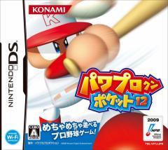 中古ゲーム/ DS ソフト / パワプロクンポケット12 TWL-P-VPTJ 2500円以上送料無料