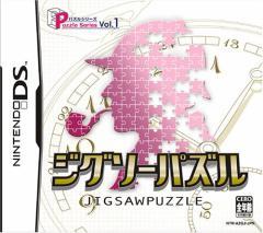 中古ゲーム/ DS ソフト / Puzzle Series Vol.1 ジグソーパズル NTR-P-AZGJ 2500円以上送料無料
