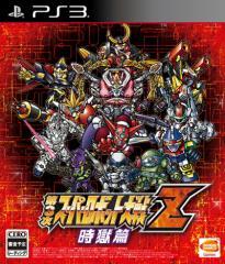 中古ゲーム/ PS3 ソフト / 第3次スーパーロボット大戦Z 時獄篇 BLJS-10256 2500円以上送料無料