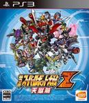 中古ゲーム/ PS3 ソフト / 第3次スーパーロボット大戦Z 天獄篇 BLJS-10299 2500円以上送料無料
