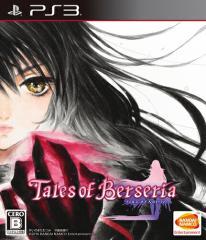 中古ゲーム/ PS3 ソフト / テイルズ オブ ベルセリア BLJS-10330 2500円以上送料無料