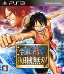 中古ゲーム/ PS3 ソフト / ワンピース 海賊無双 通常版 BLJM-60416 2500円以上送料無料