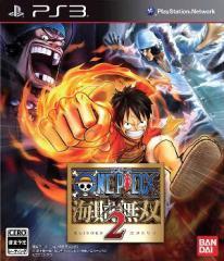 中古ゲーム/ PS3 ソフト / ワンピース 海賊無双2 通常版 PS3 BLJM-60572 2500円以上送料無料