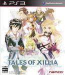 中古ゲーム/ PS3 ソフト / テイルズ オブ エクシリア BLJS-10120 2500円以上送料無料