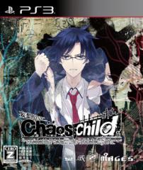 中古ゲーム/ PS3 ソフト / CHAOS:CHILD(CERO区分_Z) BLJM-61269 2500円以上送料無料