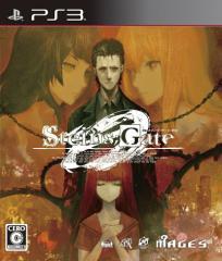 中古ゲーム/ PS3 ソフト / STEINS;GATE 0 BLJM-61303 2500円以上送料無料