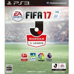 中古ゲーム/ PS3 ソフト / FIFA 17 BLJM-61340 2500円以上送料無料