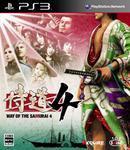 中古ゲーム/ PS3 ソフト / 侍道4 BLJS-10107 2500円以上送料無料