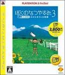 中古ゲーム/ PS3 ソフト / ぼくのなつやすみ3 -北国篇- 小さなボクの大草原(廉価版) BCJS-70003 2500円以上送料無料