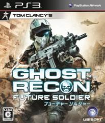 中古ゲーム/ PS3 ソフト / ゴーストリコン フューチャーソルジャー BLJM-60219 2500円以上送料無料
