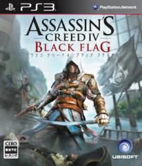中古ゲーム/ PS3 ソフト / アサシン クリード4 ブラック フラッグ(CERO区分_Z) BLJM-61056 2500円以上送料無料