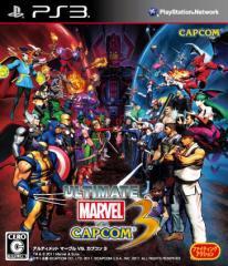 中古ゲーム/ PS3 ソフト / アルティメット MARVEL VS CAPCOM 3 BLJM-60383 2500円以上送料無料