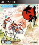 中古ゲーム/ PS3 ソフト / 大神 絶景版 HDリマスター BLJM-60467 2500円以上送料無料