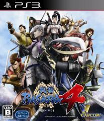 中古ゲーム/ PS3 ソフト / 戦国BASARA4 通常版 PS3 BLJM-61063 2500円以上送料無料