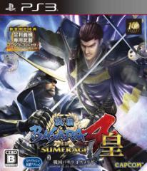 中古ゲーム/ PS3 ソフト / 戦国BASARA4 皇(スメラギ) BLJM-61248 2500円以上送料無料