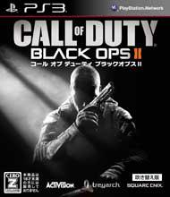 中古ゲーム/ PS3 ソフト / コール オブ デューティ ブラックオプスII [吹き替え版](CERO区分_Z) BLJM-61231 2500円以上送料無料