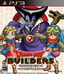 中古ゲーム/ PS3 ソフト / ドラゴンクエストビルダーズ アレフガルドを復活せよ  BLJM-61311 2500円以上送料無料