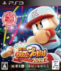 中古ゲーム/ PS3 ソフト / 実況パワフルプロ野球2014 VT074-J1 2500円以上送料無料