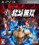 中古ゲーム/ PS3 ソフト / 真・北斗無双 通常版 BLJM-60553 2500円以上送料無料