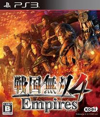 中古ゲーム/ PS3 ソフト / 戦国無双4 Empires BLJM-61307 2500円以上送料無料