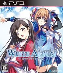 中古ゲーム/ PS3 ソフト / WHITE ALBUM 綴られる冬の想い出 通常版 BLJM-60229 2500円以上送料無料