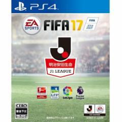 中古ゲーム/ PS4ソフト / FIFA 17 PLJM-84067 2500円以上送料無料
