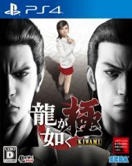 中古ゲーム/ PS4 ソフト / 龍が如く 極 PLJM-80110 2500円以上送料無料