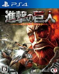中古ゲーム/ PS4 ソフト / 進撃の巨人 PLJM-80128...