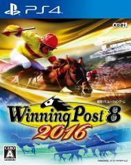 中古ゲーム/ PS4 ソフト / WinningPost8 2016 PLPM-80137 2500円以上送料無料