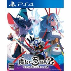 中古ゲーム/ PS4 ソフト / 魔女と百騎兵2  PLJS-70095 2500円以上送料無料