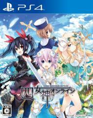 中古ゲーム/ PS4 ソフト / 四女神オンライン CYBE...