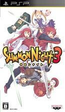 中古ゲーム/ PSP ソフト / サモンナイト3 ULJS-00303 2500円以上送料無料
