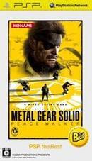 中古ゲーム/ PSP ソフト / メタルギア ソリッド ピースウォーカー(廉価版) ULJM-08038 2500円以上送料無料