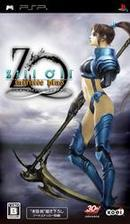 中古ゲーム/ PSP ソフト / ジルオール インフィニット プラス ULJM-05410 2500円以上送料無料