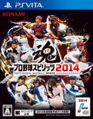 中古ゲーム/ PSVita ソフト / プロ野球スピリッツ2014 VN014-J1 2500円以上送料無料