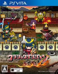 中古ゲーム/ PSVita ソフト / クラシックダンジョン戦国 VLJS-00138 2500円以上送料無料