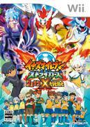 中古ゲーム/ Wii ソフト / イナズマイレブンストライカーズ 2012エクストリーム RVL-P-SEZJ 2500円以上送料無料