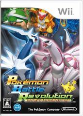 中古ゲーム/ Wii ソフト / ポケモンバトルレボリューション RVL-P-RPBJ 2500円以上送料無料