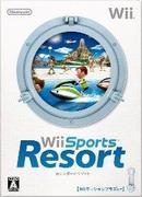中古ゲーム/ Wii ソフト / Wiiスポーツ リゾート RVL-R-RZTJ 2500円以上送料無料