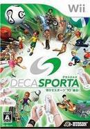 中古ゲーム/ Wii ソフト / デカスポルタ Wiiでスポーツ 10種目! RVL-P-RDXJ 2500円以上送料無料
