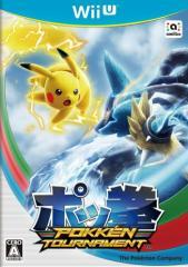 ポッ拳 POKKEN TOURNAMENT WiiU ソフト WUP-P-APKJ / 中古 ゲーム
