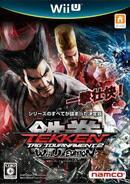 中古ゲーム/ WiiU ソフト / 鉄拳タッグトーナメント2 WUP-P-AKNJ 2500円以上送料無料