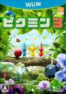 ピクミン3 WiiU ソフト WUP-P-AC3J / 中古 ゲーム