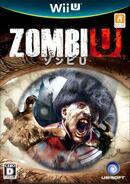 中古ゲーム/ WiiU ソフト / ZombiU WUP-P-AZUJ 2500円以上送料無料