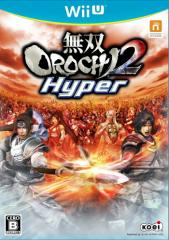 中古ゲーム/ WiiU ソフト / 無双OROCHI2 Hyper WUP-P-AHBJ 2500円以上送料無料