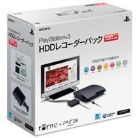 中古ゲーム/ PS3 本体 / 本体(320GB)トルネパック CEJH-10017 2500円以上送料無料