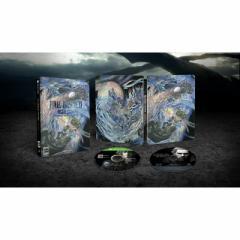 中古ゲーム/ XBox One ソフト / FINAL FANTASY 15 デラックスエディション ファイナルファンタジー15(FF15) JES1-00438 2500円以上送料