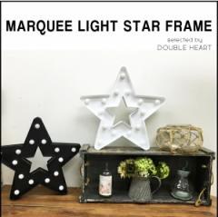 インテリア 雑貨 インテリア雑貨 ライト 照明 おしゃれ 安い MARQUEE LIGHT STAR FRAME マーキーライトスターフレーム 間接照明 子供部屋